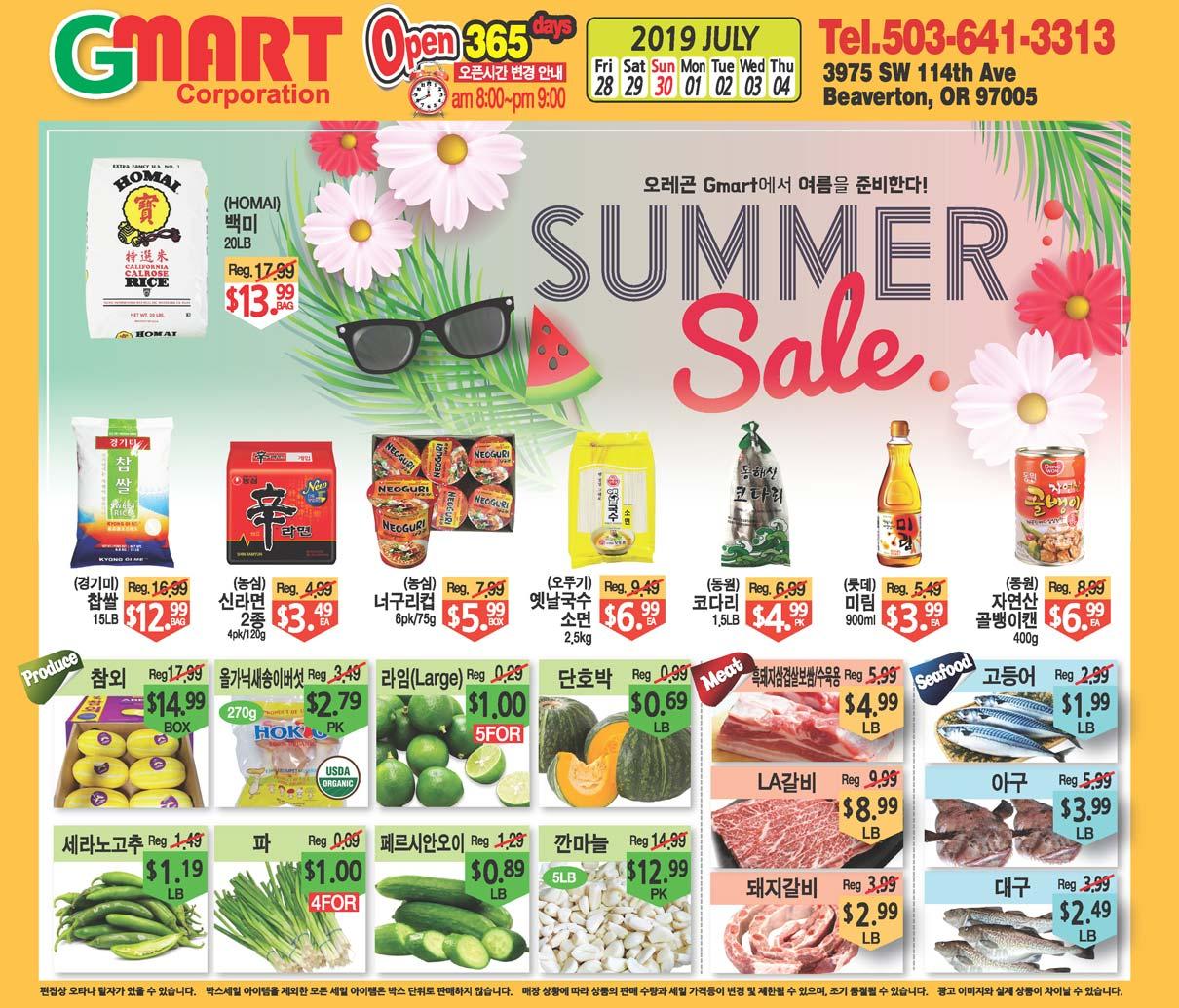 Gmart Portland - Beaverton 06-28-2019