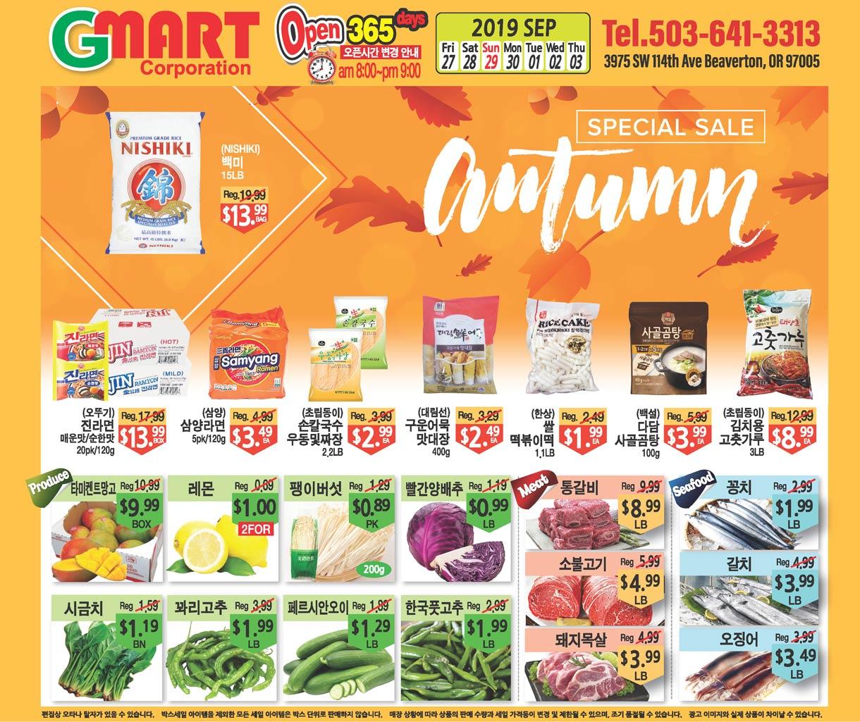 Gmart Portland - Beaverton 09-27-2019