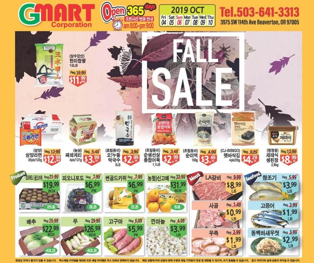 Gmart Portland - Beaverton 10-4-2019