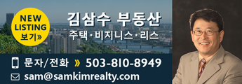 김삼수 부동산