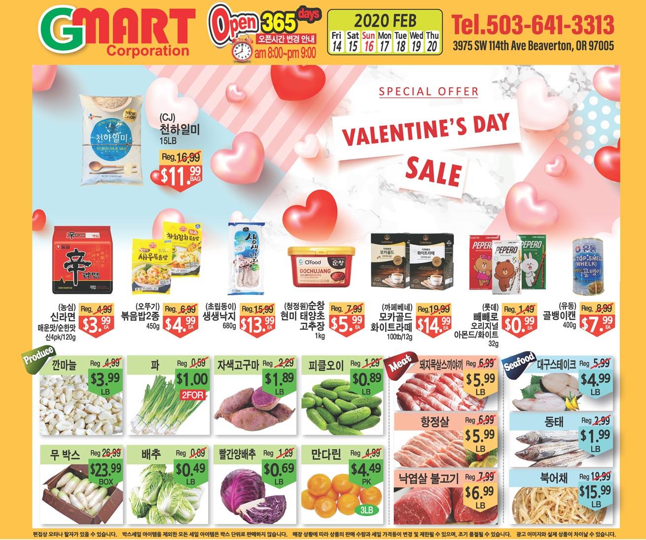 Gmart Portland Weekly Ad - Beaverton 02-07-2020
