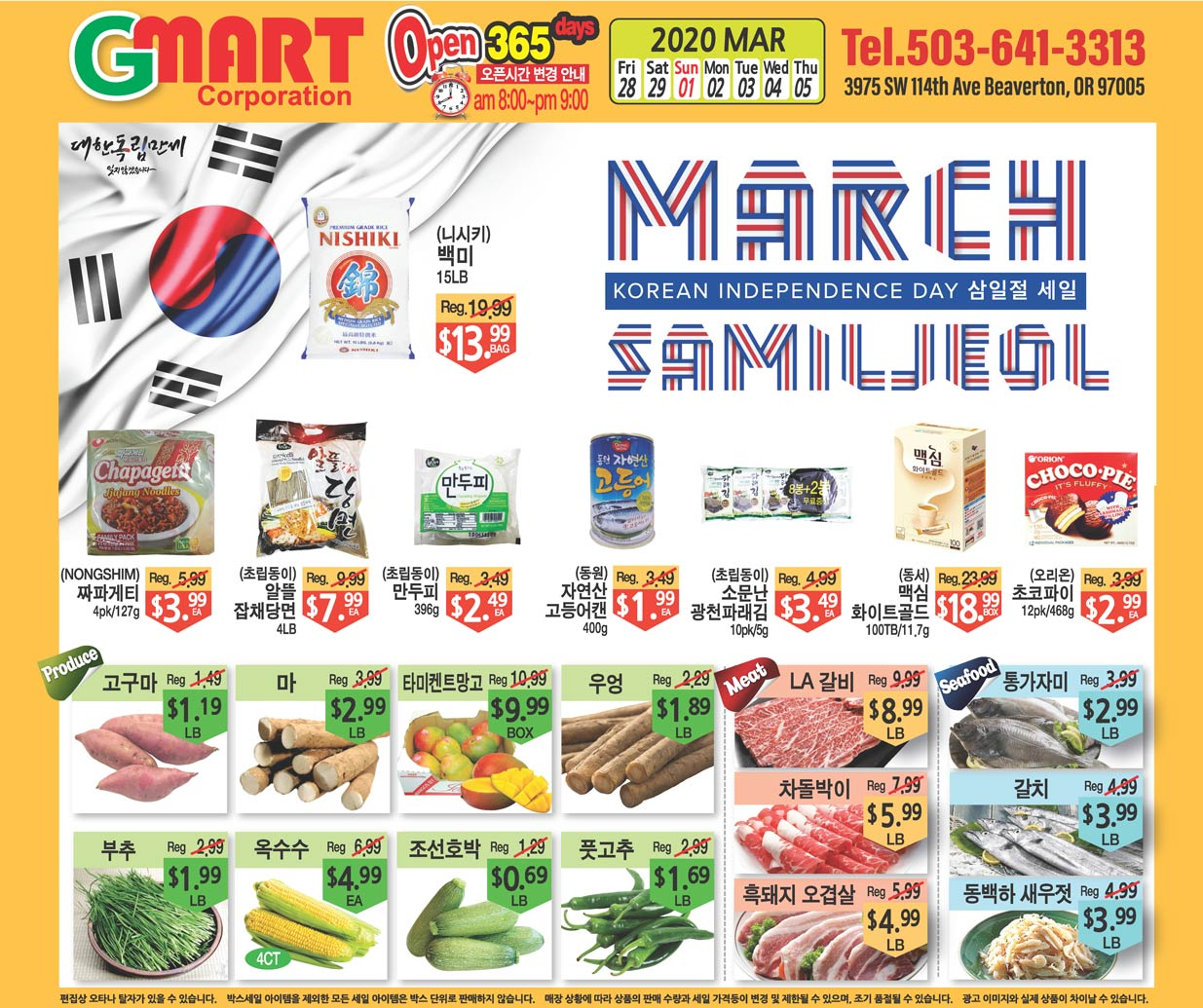 Gmart Portland Weekly Ad - Beaverton 02-28-2020