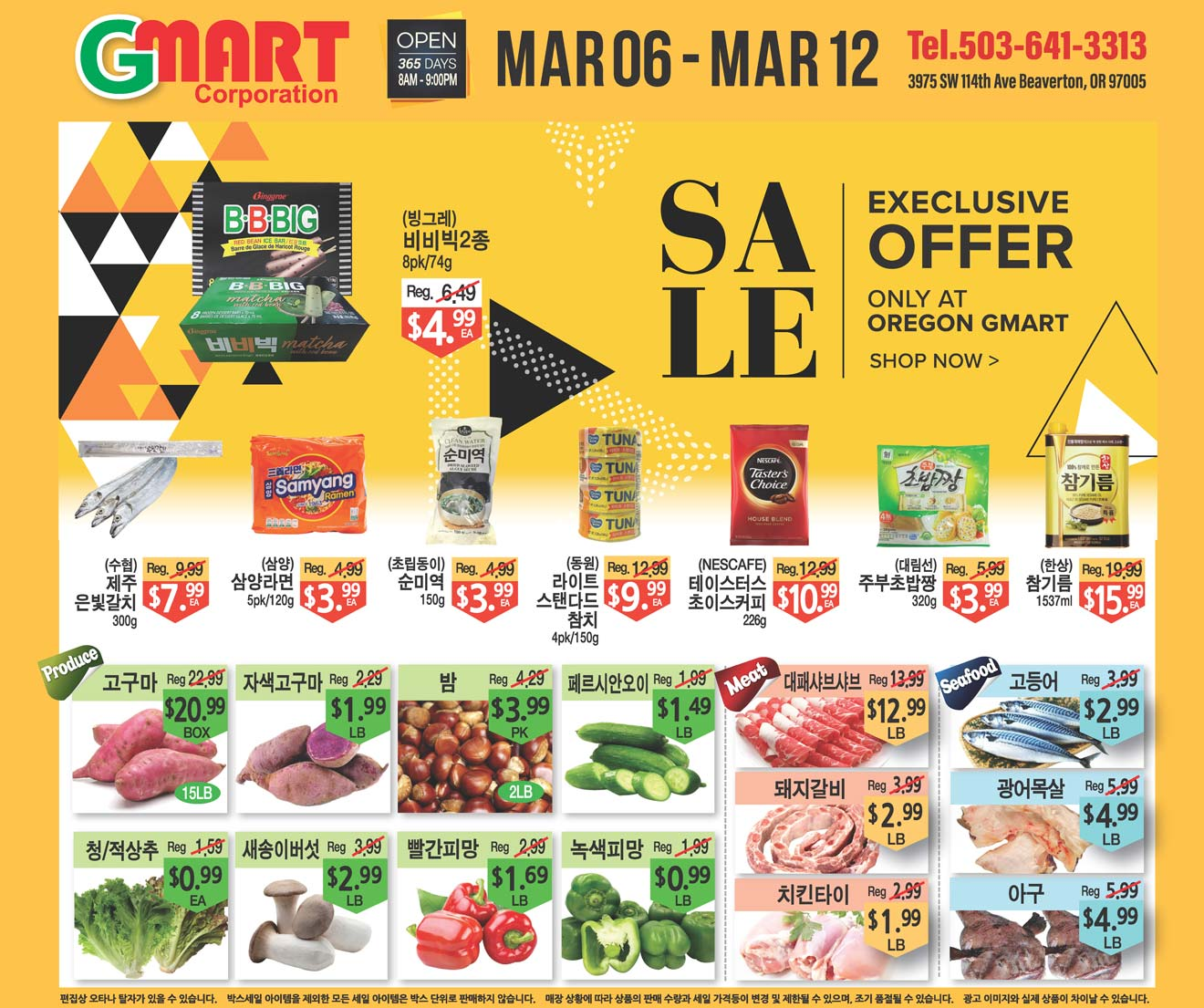 Gmart Portland Weekly Ad - Beaverton 03-06-2020