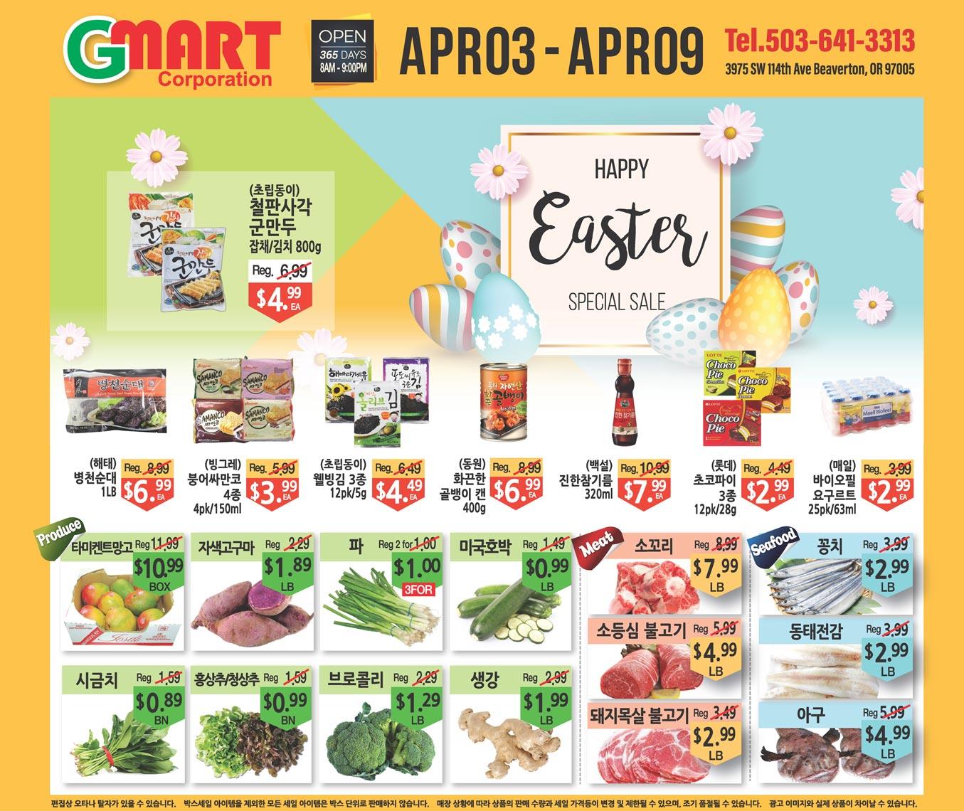 Gmart Portland Weekly Ad - Beaverton 04-03-2020