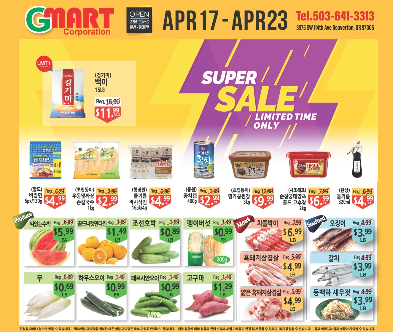Gmart Portland Weekly Ad - Beaverton 04-17-2020