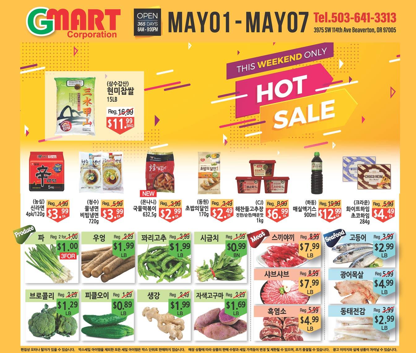 Gmart Portland Weekly Ad - Beaverton 05-01-2020