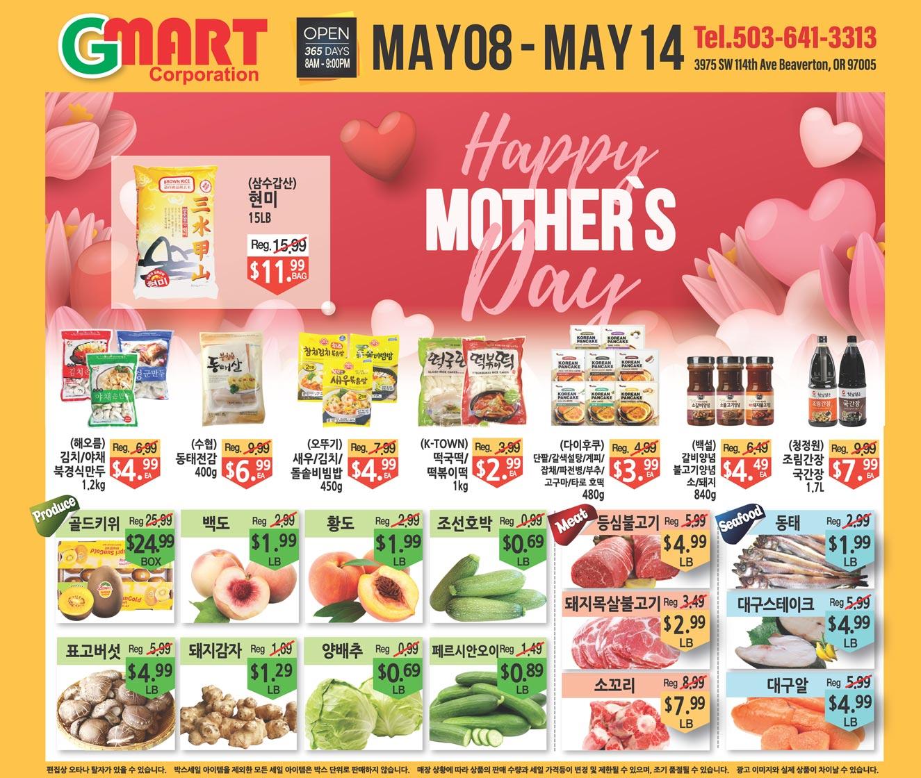 Gmart Portland Weekly Ad - Beaverton 05-08-2020