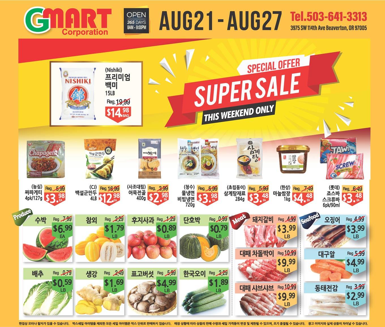 Gmart Portland Weekly Ad - Beaverton 08-21-2020