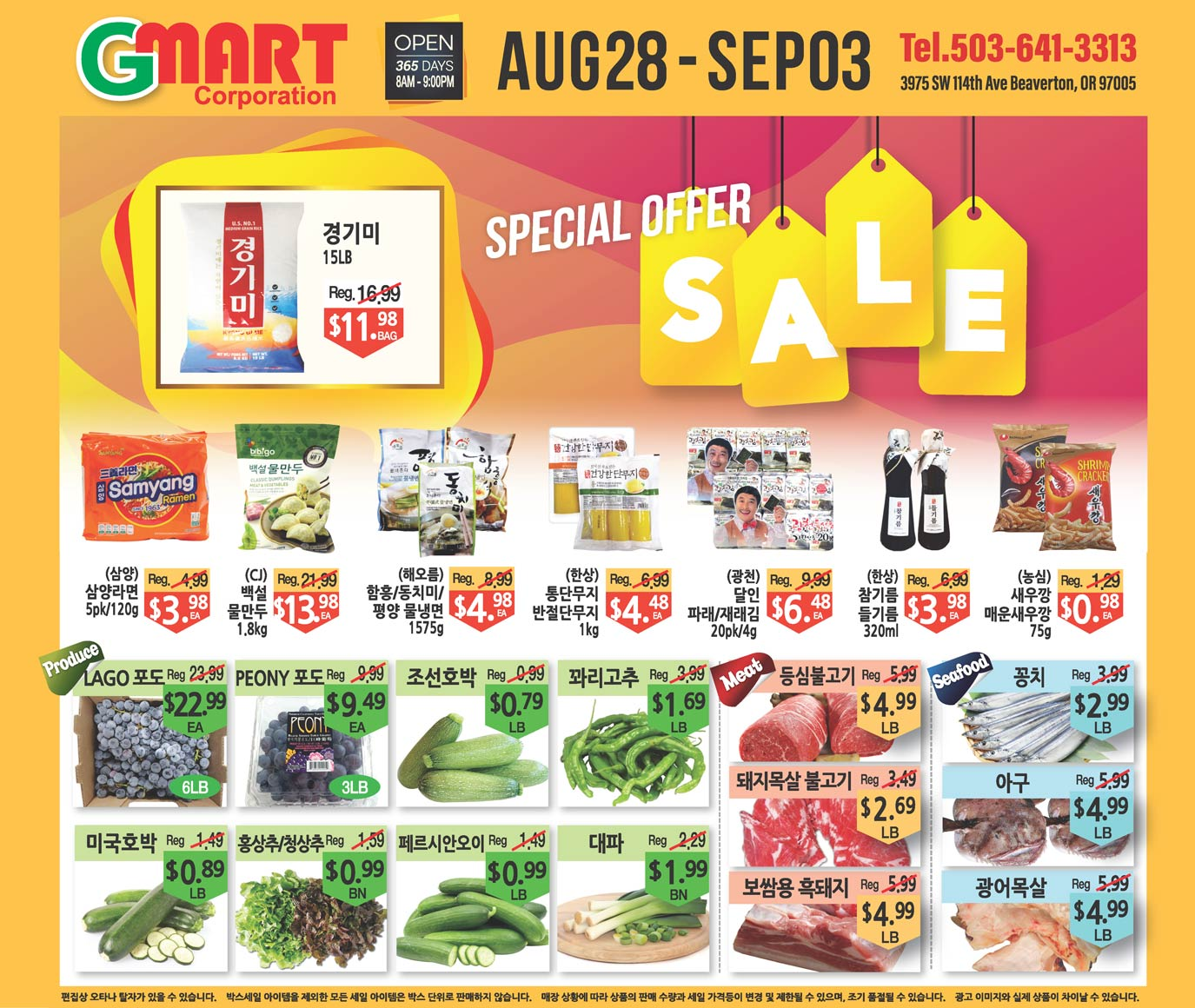 Gmart Portland Weekly Ad - Beaverton 08-28-2020