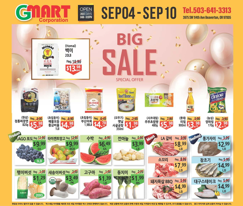 Gmart Portland Weekly Ad - Beaverton 09-04-2020