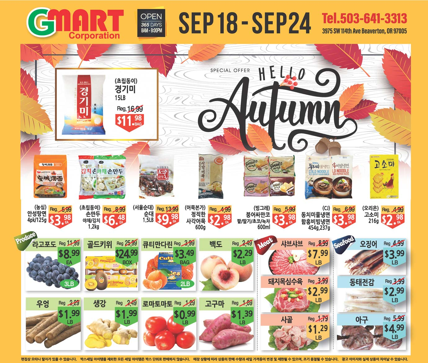 Gmart Portland Weekly Ad - Beaverton 09-18-2020