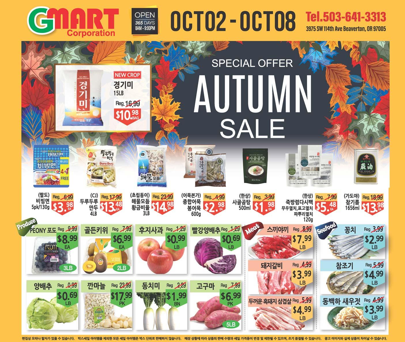 Gmart Portland Weekly Ad - Beaverton 10-02-2020