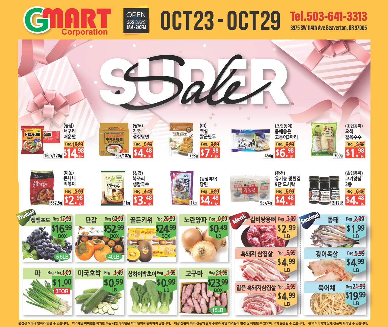 Gmart Portland Weekly Ad - Beaverton 10-23-2020
