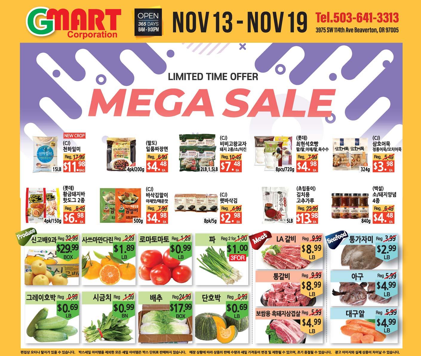 Gmart Portland Weekly Ad - Beaverton 11-13-2020