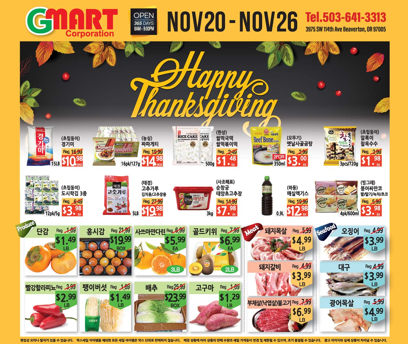 Gmart Portland Weekly Ad - Beaverton 11-20-2020