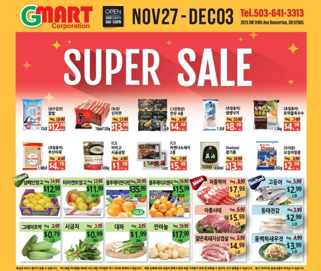 Gmart Portland Weekly Ad - Beaverton 11-27-2020