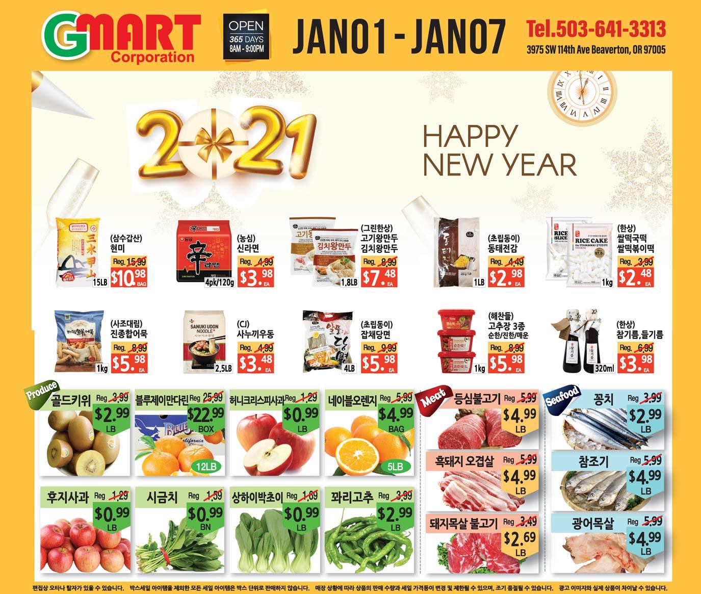 Gmart Portland Weekly Ad - Beaverton 01-01-2021