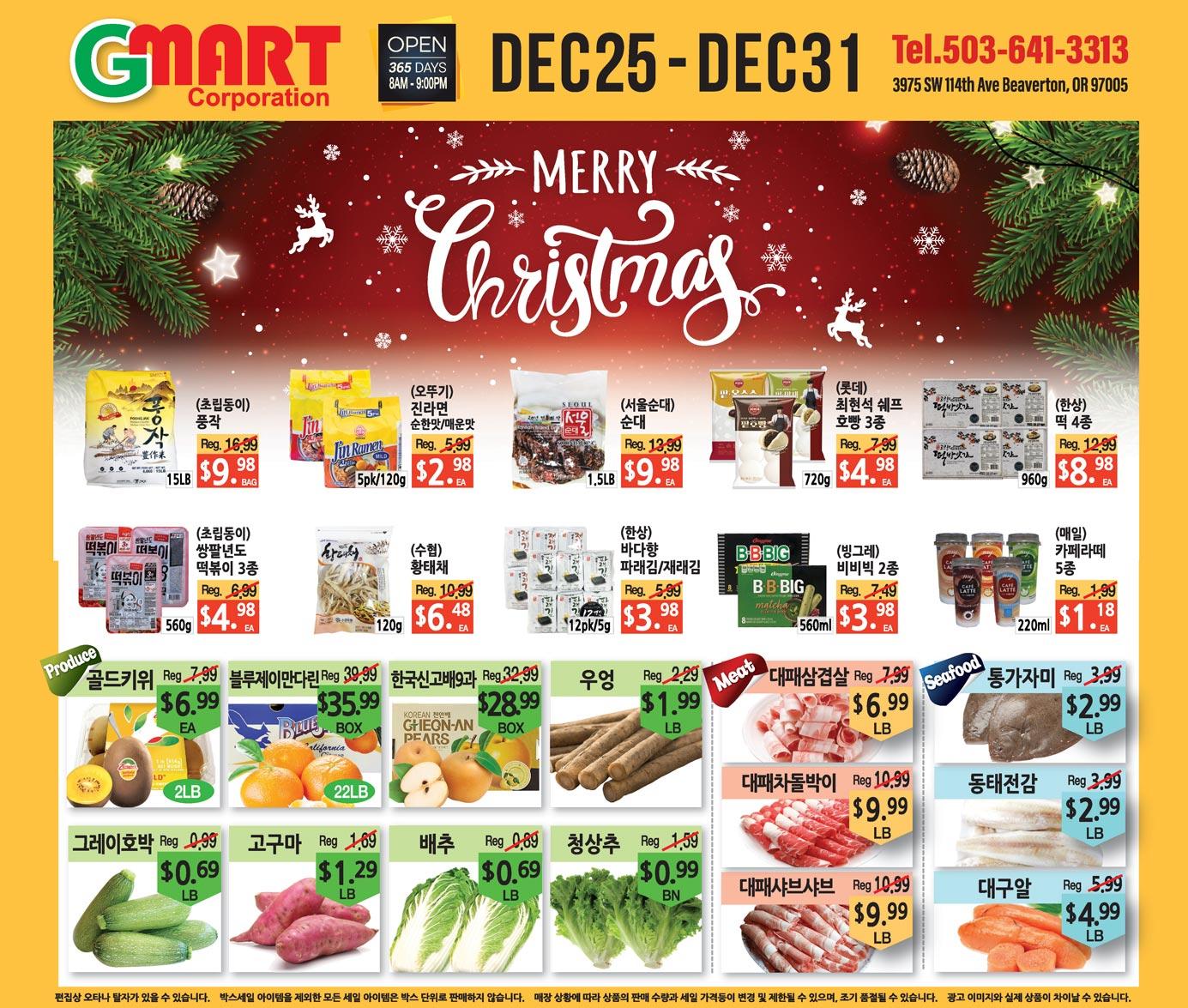 Gmart Portland Weekly Ad - Beaverton 12-25-2020