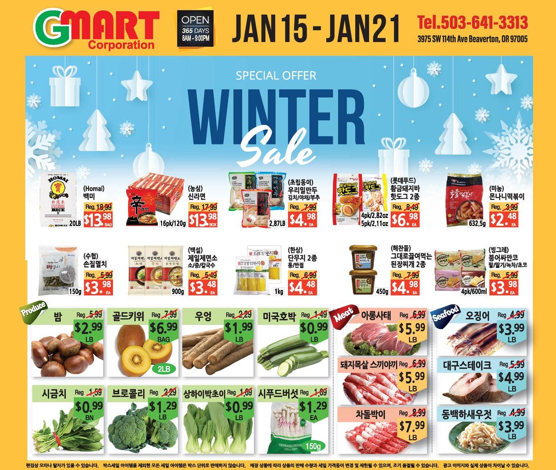 Gmart Portland Weekly Ad - Beaverton 01-15-2021