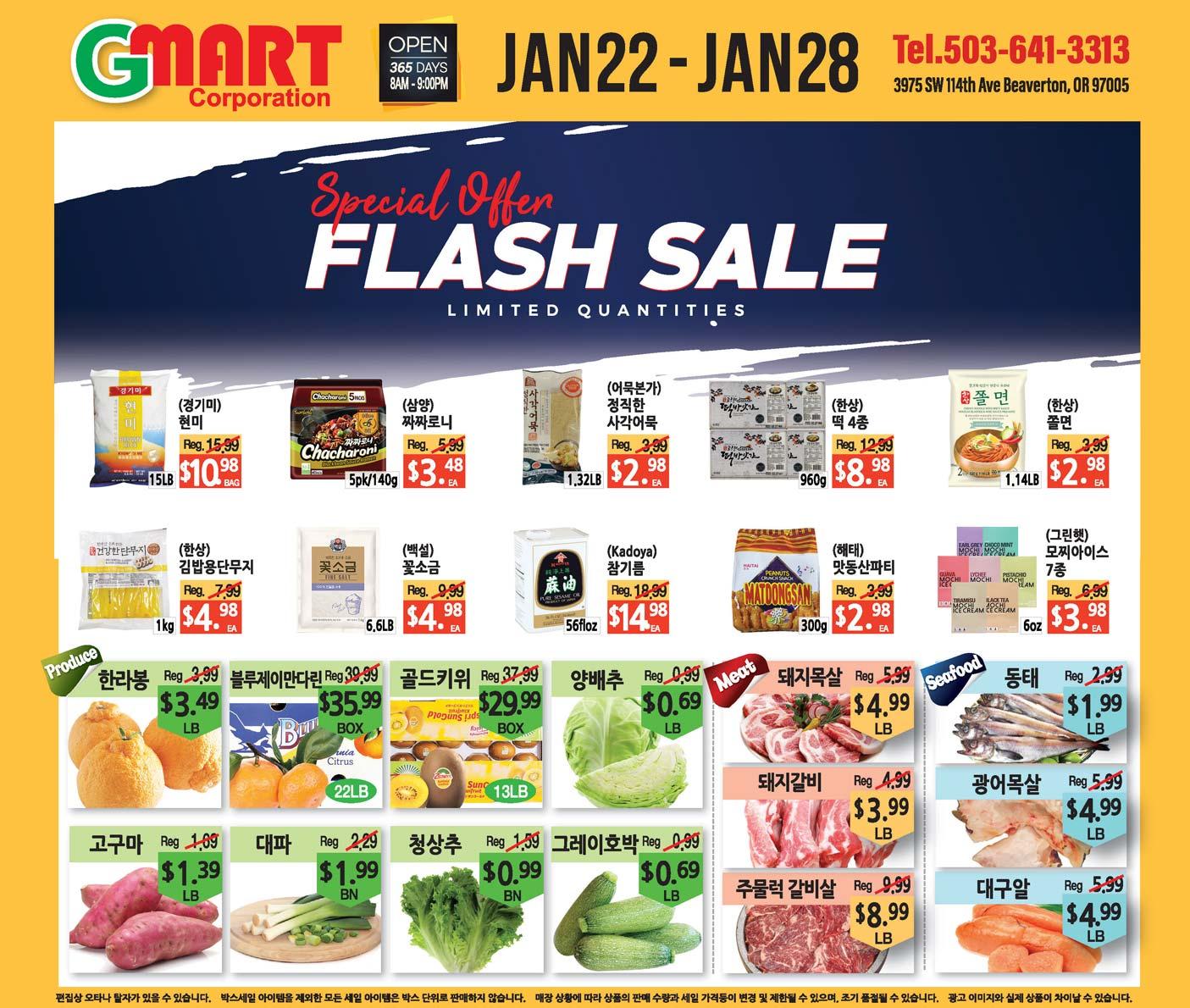 Gmart Portland Weekly Ad - Beaverton 01-22-2021