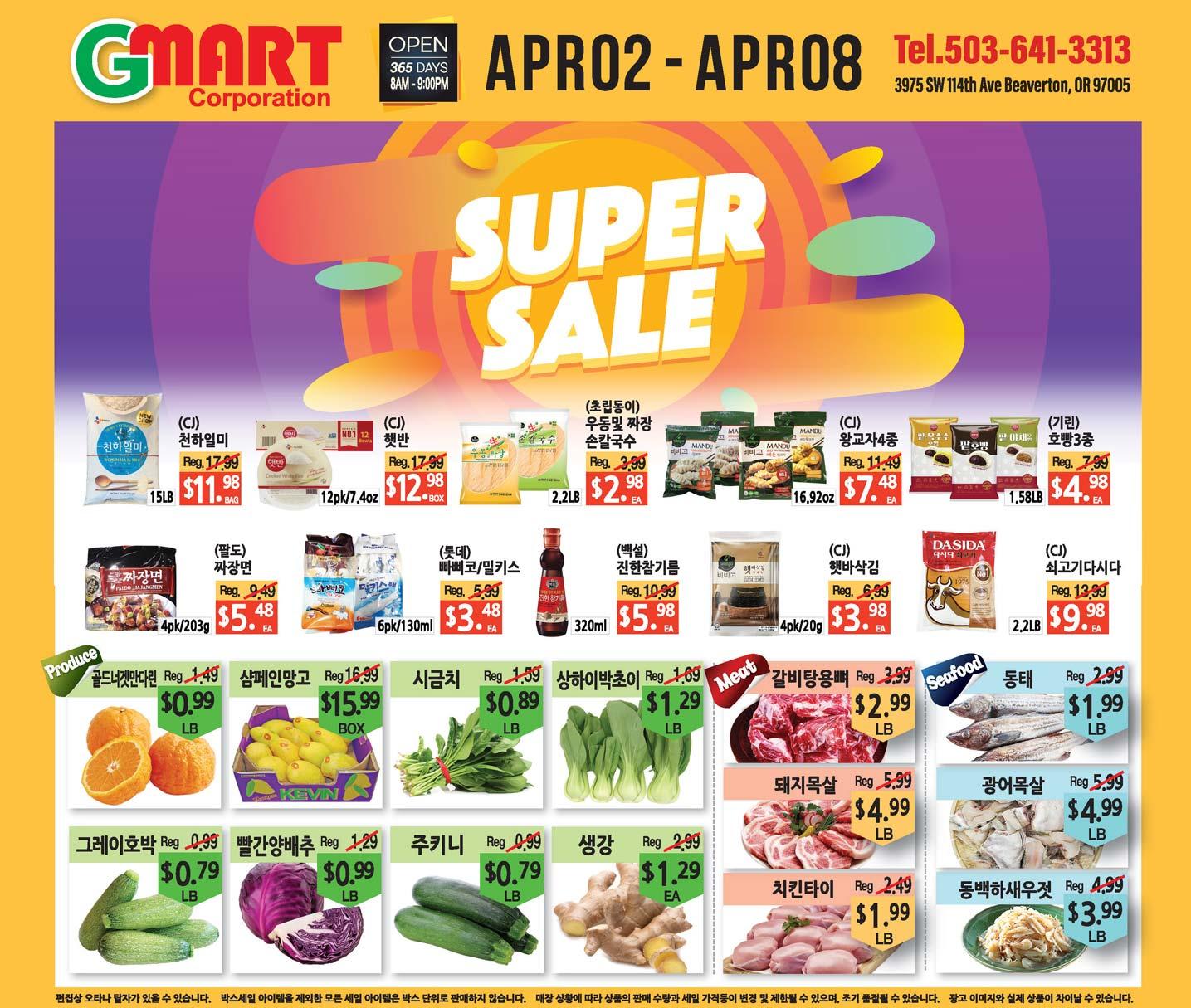 Gmart Portland Weekly Ad - Beaverton 04-02-2021