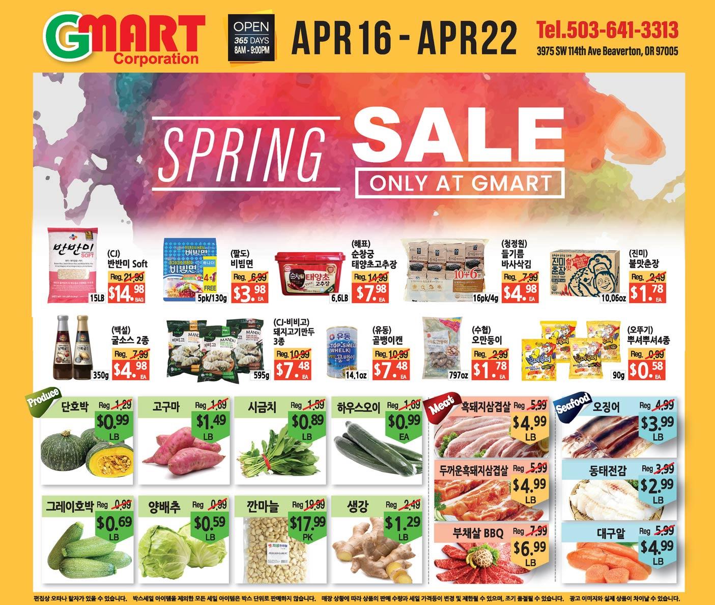 Gmart Portland Weekly Ad - Beaverton 04-16-2021