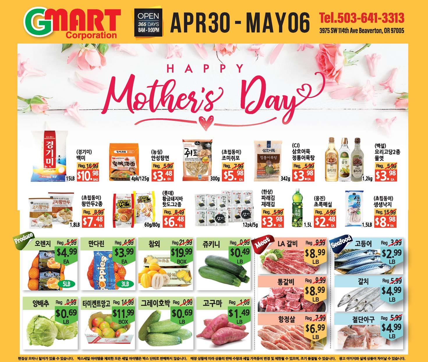 Gmart Portland Weekly Ad - Beaverton 04-30-2021