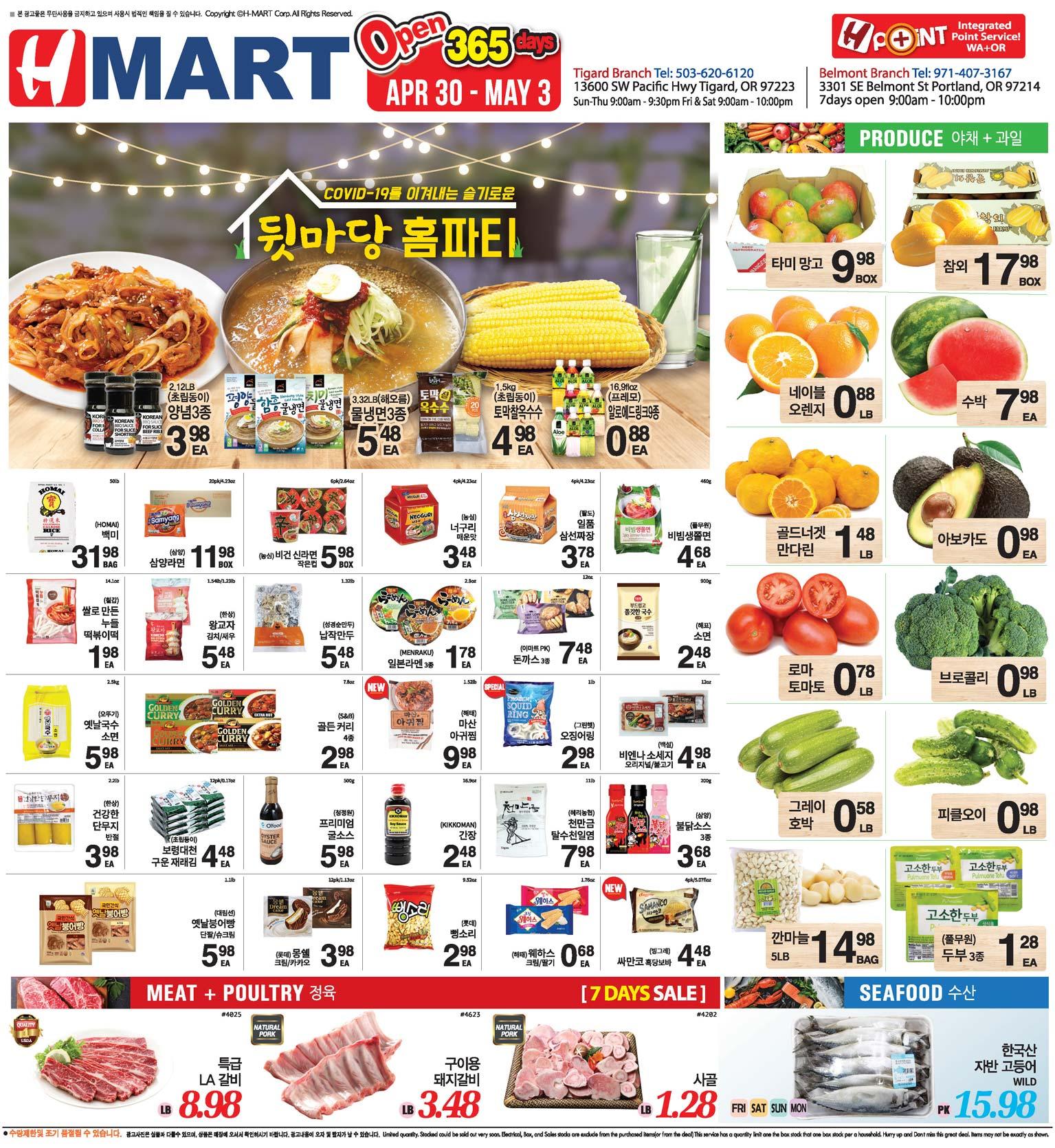 Hmart Portland Weekly Ad - Tigard 04-30-2021