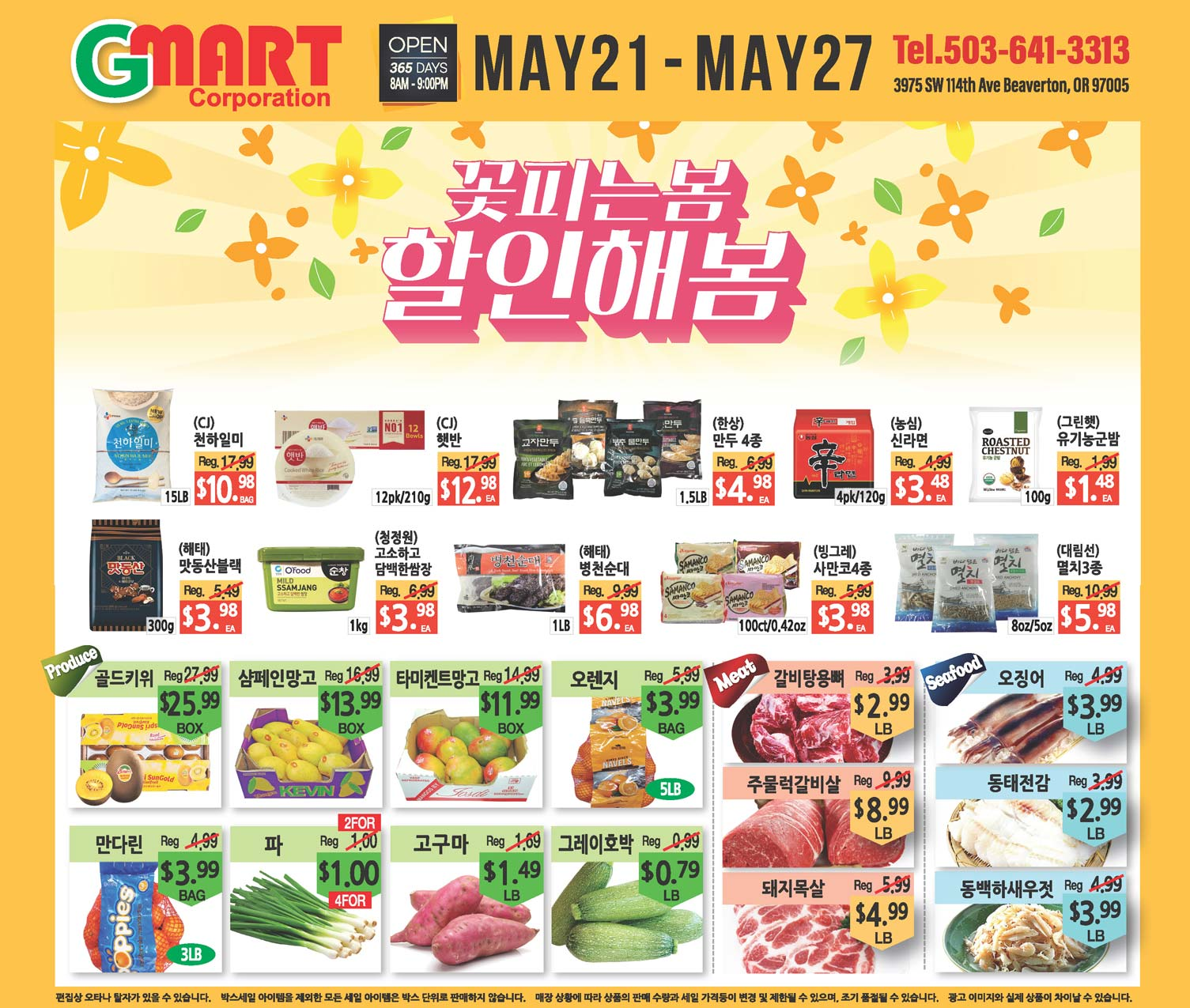 Gmart Portland Weekly Ad - Beaverton 05-21-2021