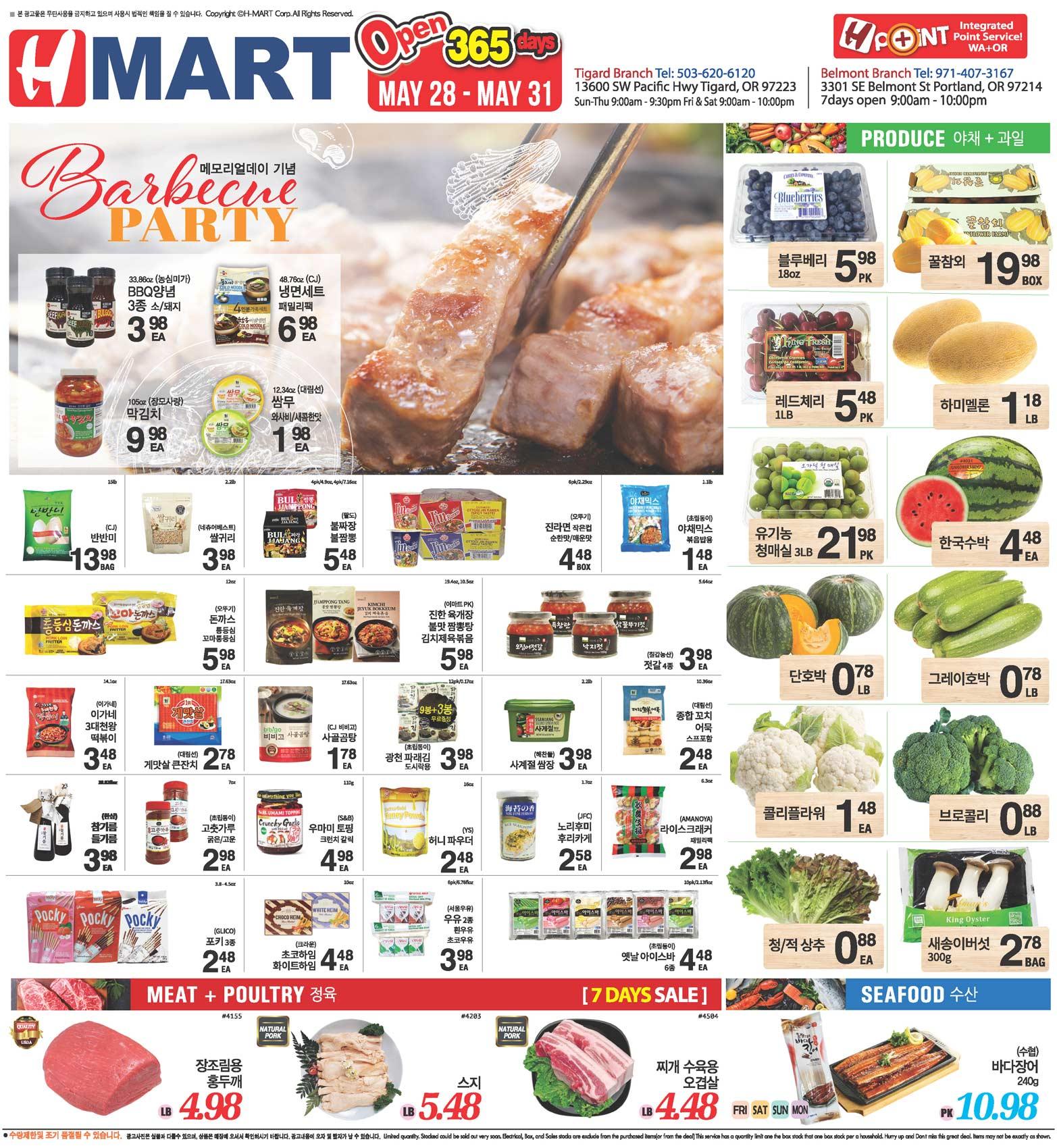 Hmart Portland Weekly Ad - Tigard 05-28-2021