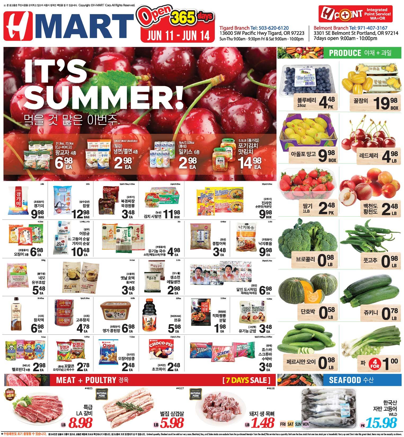 Hmart Portland Weekly Ad - Tigard 06-11-2021