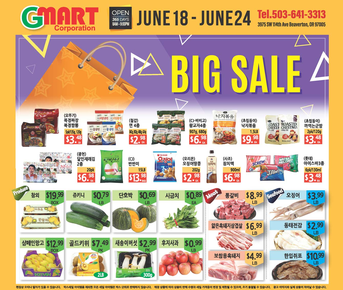 Gmart Portland Weekly Ad - Beaverton 06-18-2021
