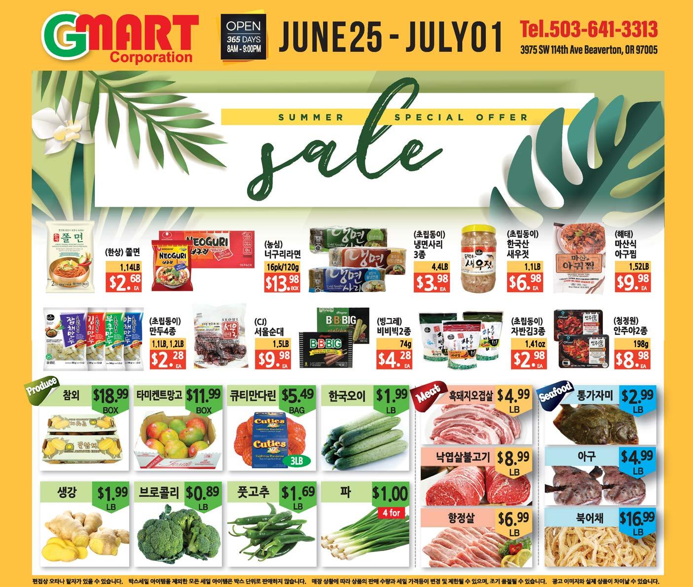 Gmart Portland Weekly Ad - Beaverton 06-25-2021