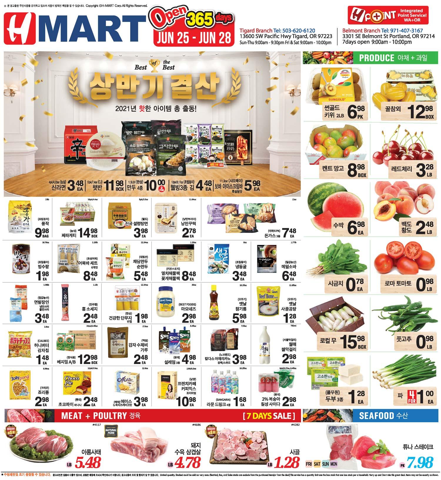 Hmart Portland Weekly Ad - Tigard 06-25-2021