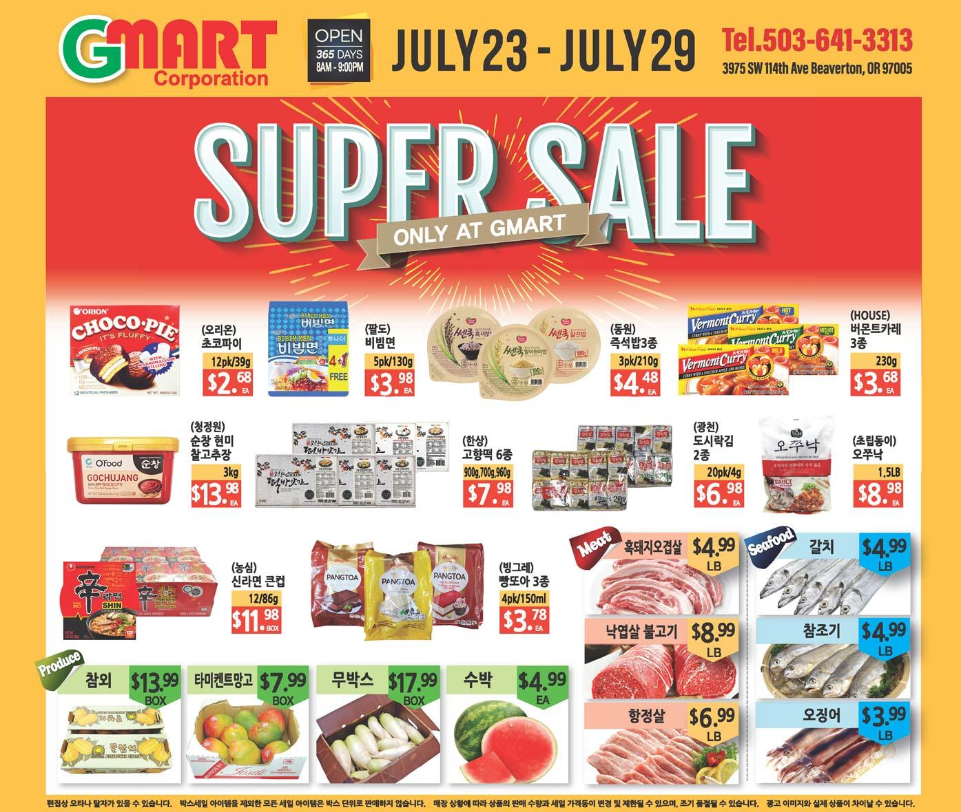 Gmart Portland Weekly Ad - Beaverton 07-23-2021