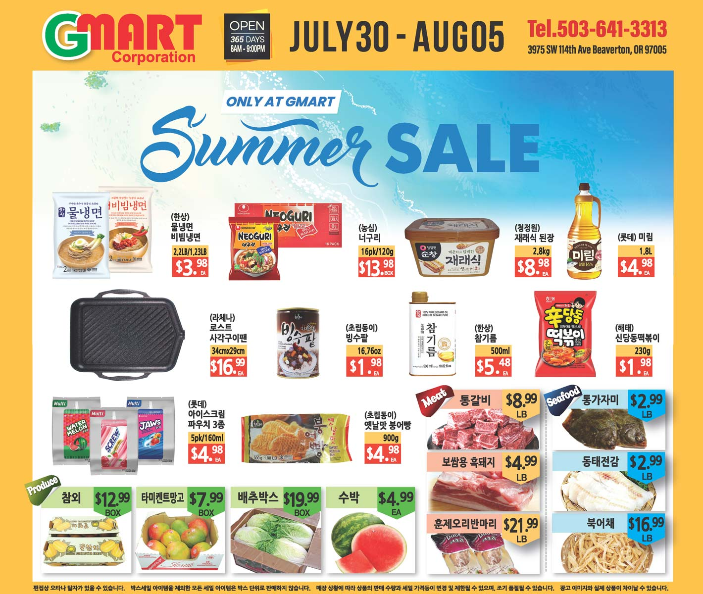 Gmart Portland Weekly Ad - Beaverton 07-30-2021