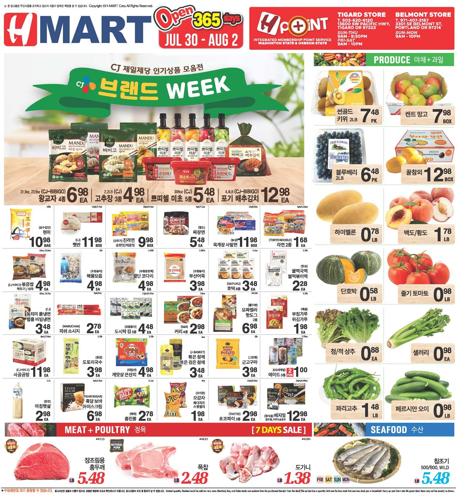 Hmart Portland Weekly Ad - Tigard 07-30-2021