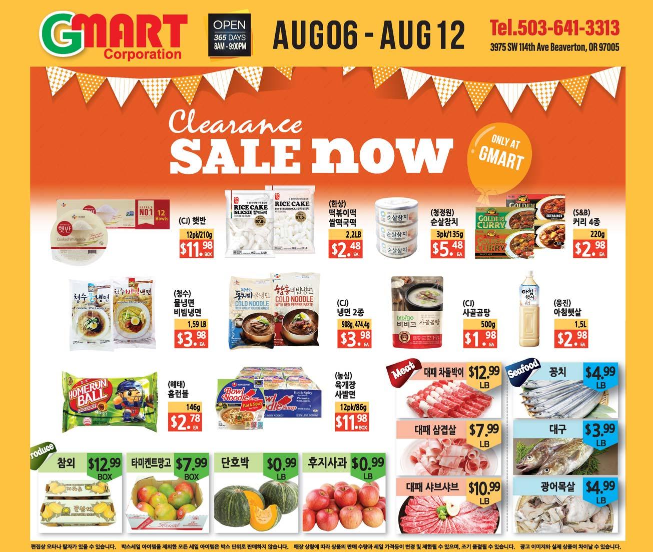 Gmart Portland Weekly Ad - Beaverton 08-06-2021