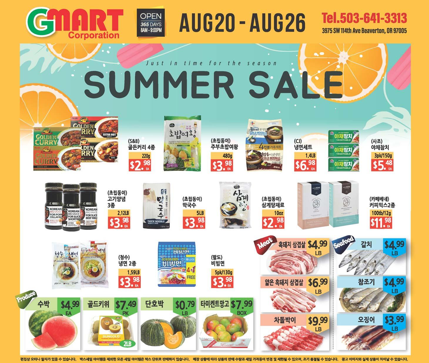 Gmart Portland Weekly Ad - Beaverton 08-20-2021