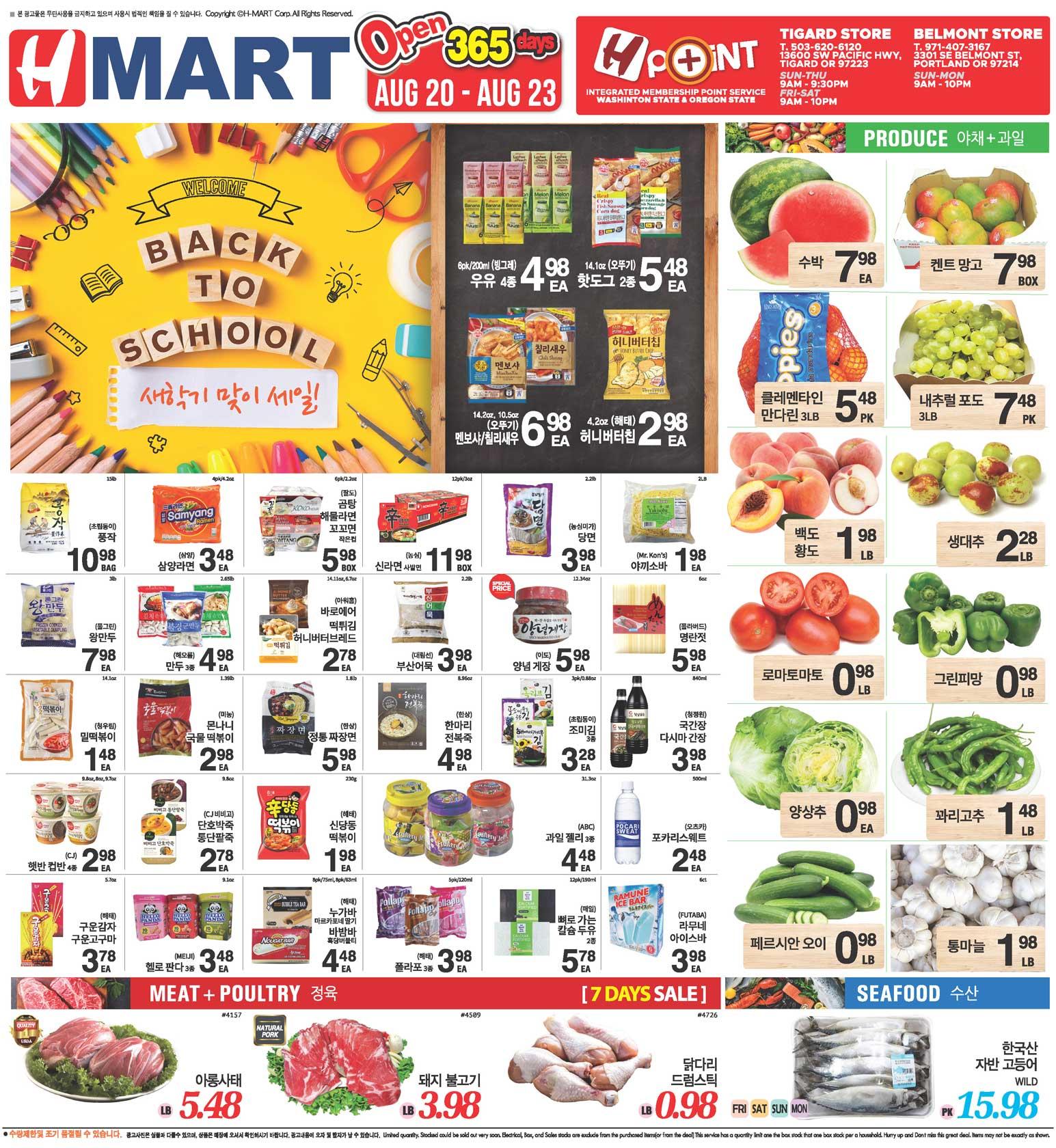 Hmart Portland Weekly Ad - Tigard 08-20-2021