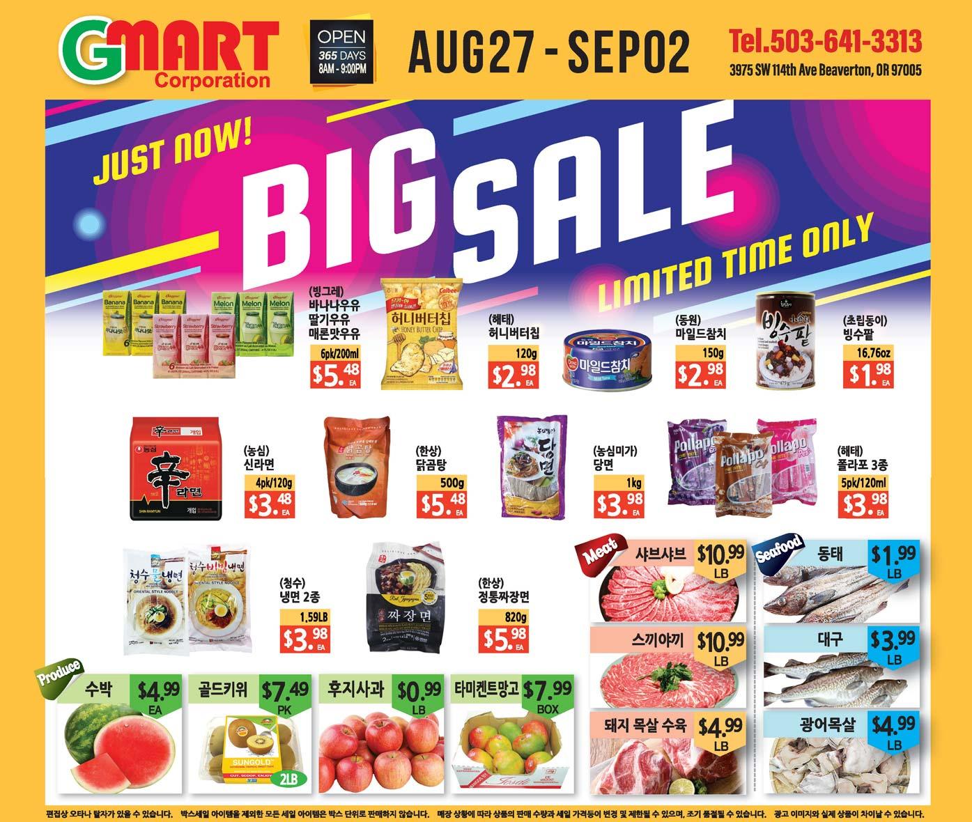 Gmart Portland Weekly Ad - Beaverton 08-27-2021