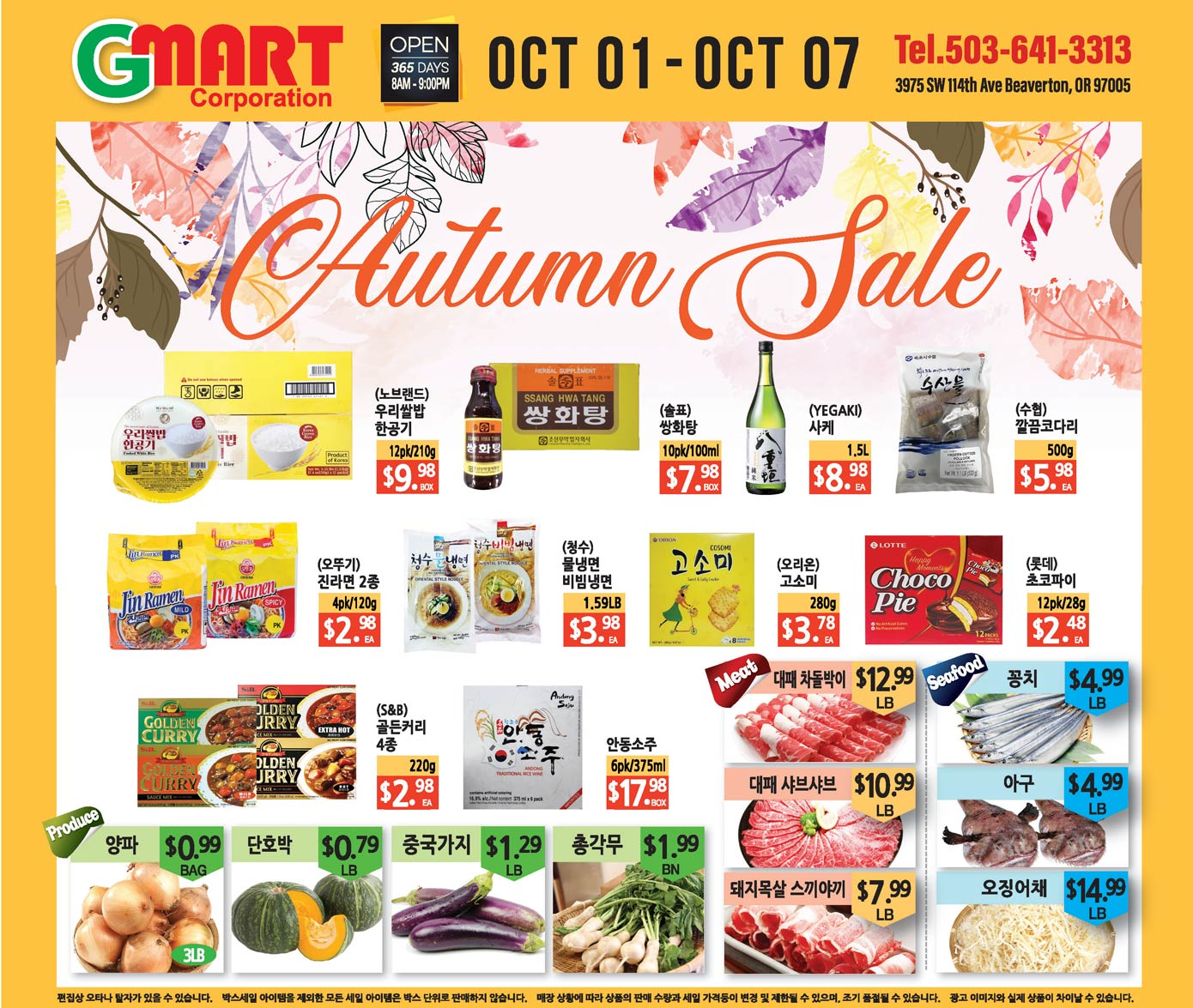 Gmart Portland Weekly Ad - Beaverton 10-01-2021