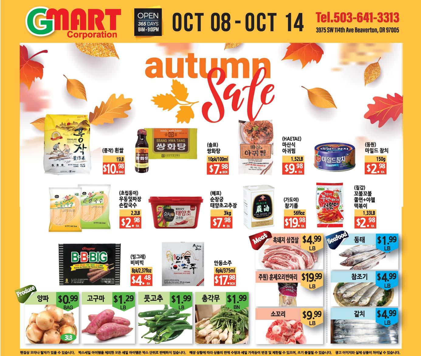Gmart Portland Weekly Ad - Beaverton 10-08-2021